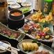 ●料理長にお任せコースで季節の味覚を愉しむ!