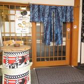 相撲ばる 魁ちゃんの雰囲気3
