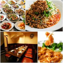 香港料理 秀宴 八重洲の写真