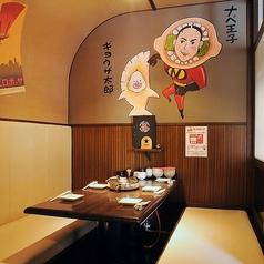 駅近にある居酒屋「にこにこ餃子安城店」には完全個室が充実しております。合コンや女子会等の少人数の食事会におすすめです。プライベート空間で名物の「羽根つきひとくち餃子」付きのコースなどゆっくりとお楽しみくださいませ。コースとご一緒にお席のご予約を承っておりますのでお気軽にお問合せください!