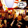 琉球御殿 りゅうきゅうごてん 高松本店のおすすめポイント1