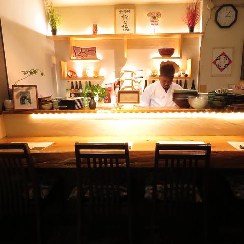 あたたかな笑顔溢れる寛ぎの空間で、美味しい和食と日本酒に舌鼓!