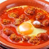 RESTAURANT MOROCCOのおすすめ料理2