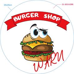 Burger shop WARUの写真
