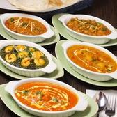 本格インド料理専門店 THE SPICEのおすすめ料理3