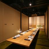 九州個室 酒処 肉炉端 弁慶 高知店の写真