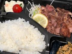 牡蠣と牛たん 仙台やのおすすめ料理1