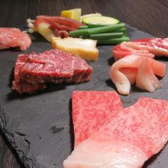 肉処 FUJIのおすすめ料理1