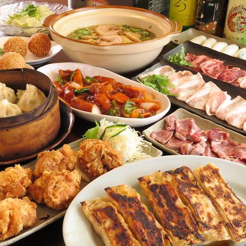 中華料理  福娃 (ふくちゃん)