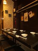 東京 チゲ屋の雰囲気2