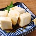 料理メニュー写真【TOP2!】自家製 ジーマミ豆腐