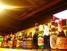 Licomo Drink&Space リコモ 瓦町のおすすめポイント3