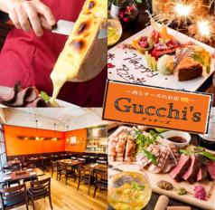 肉とチーズのお店 Gucchi's グッチーズ 中野の写真