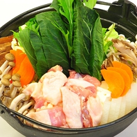 100年以上の伝統のタレで食べる「湯豆腐ちゃんこ」