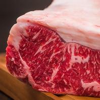 ◆とにかくこだわりの『肉』!!◆