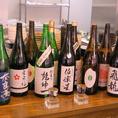 美味しい焼き鳥には、美味しい日本酒がかかせません。ここにもオーナーのこだわりが、、もっきりに使うマスがとってもお洒落な珍しいマスになっております♪日本酒は味も大事ですけど、見た目も可愛い方が良いですよね♪