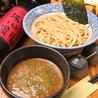 麺や 渡海 八王子店のおすすめポイント1