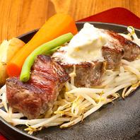 お肉の美味しさを楽しめる絶品ステーキ☆