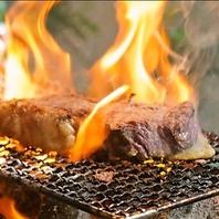 絶品肉料理