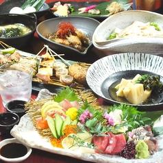 旬菜和酒 味彩 きゅーずの写真