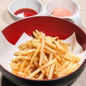 カラオケ10番 金町店のおすすめ料理3