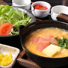 博多もつ鍋 いっぱち 新大阪店のおすすめランチ2