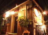 Latte 加古川 加古川のグルメ