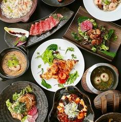 京月 梅田阪急32番街店のおすすめ料理1