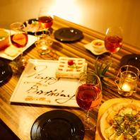 ◆誕生日&記念日サプライズ◆