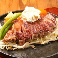 【贅沢ステーキ】黒毛和牛を使用したステーキ