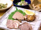 隅火 もつ串焼のおすすめ料理3