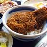 冨士山食堂のおすすめポイント1