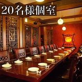 広東料理 明賢荘の雰囲気2