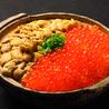 牛タン焼 かごしま小料理 じゃい庵のおすすめポイント1