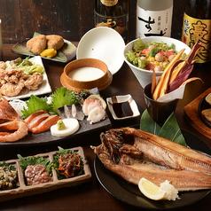 北海炉端&大阪串カツ うまいもん食道 金山店のコース写真