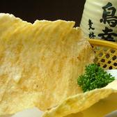 居酒屋 鳥幸 仙台のおすすめ料理3