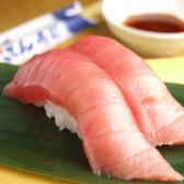 江戸前がってん寿司 大宮東口店のおすすめ料理2