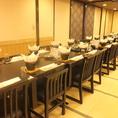 【ご宴会個室】最大60名様までご案内可能。大宴会はおまかせください。