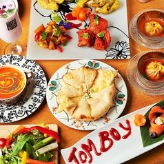 ◇TOMBOY Special Curry Cset◇