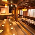 《宴会最大60名様迄OK》大人数のご利用大歓迎!中野駅3分の好立地居酒屋なので、集合・解散にも便利。2時間飲み放題付コースは2500円~ご用意しています。