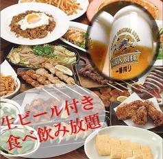 居心伝 阪急高槻駅前店特集写真1