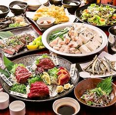 九州料理 博多門 川崎銀座街総本店の写真