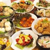 中国料理 膳坊 ぜんぼう 広島のグルメ