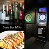 Darts Bar MIG 渋谷のグルメ