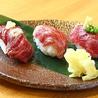 馬肉料理専門店 蹄 名古屋新栄本店のおすすめポイント1