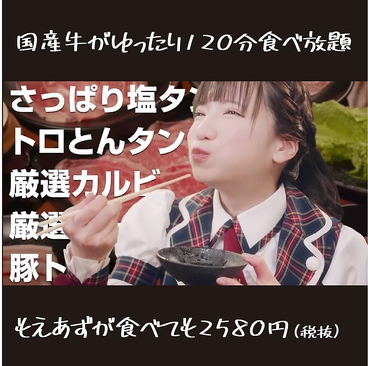肉匠坂井 一宮尾西店のおすすめ料理1