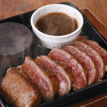 キタノイチバ 向ヶ丘遊園南口駅前店のおすすめ料理1
