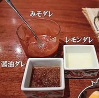 焼き肉に合う自慢のタレ3種類☆お好みでご利用ください