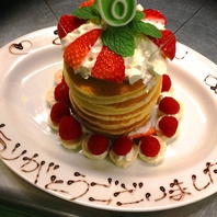 お誕生日・記念日には,メッセージ入りのサプライズ!