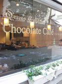 Queen's Collection Chocolate Cafeの雰囲気3